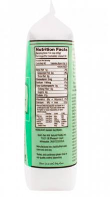 BRMSProtein nutrition label