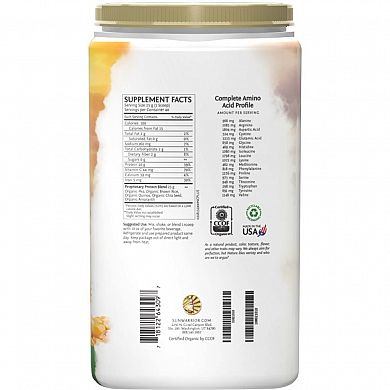 SunWarrior Classic Plus Natural nutrition label 2
